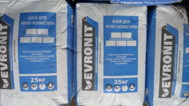 Продам: Клей для газобетона