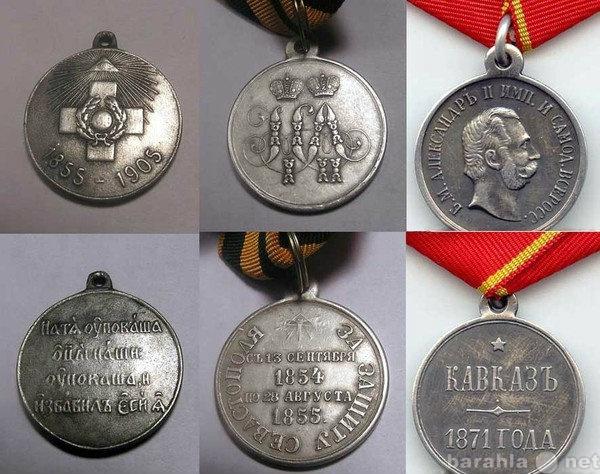 Куплю Антиквариат (монеты, значки и другое).