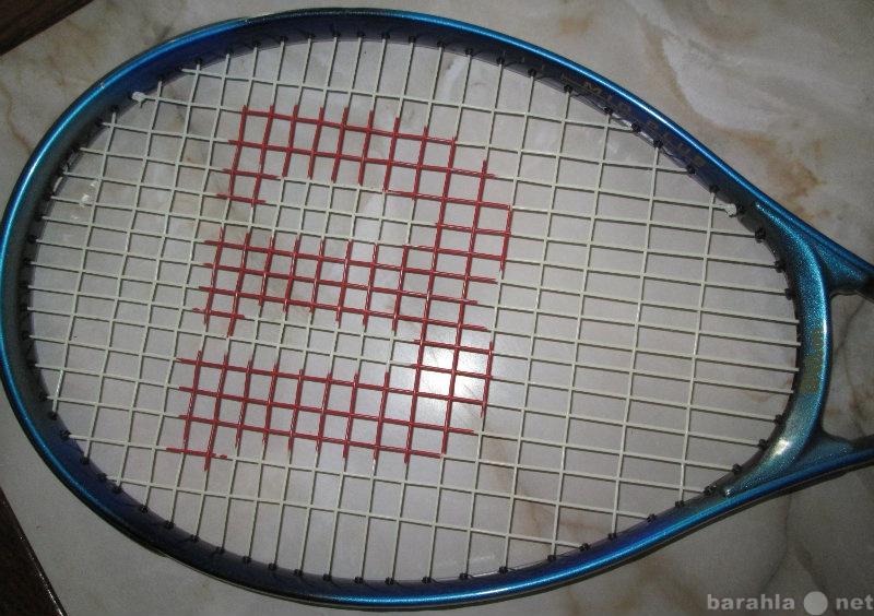 Продам теннисная ракетка WILSON EUROPА ФРГ