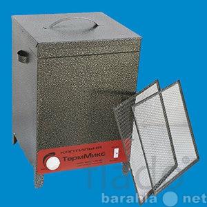 Продам коптильня электроическая 2- уровня,термо