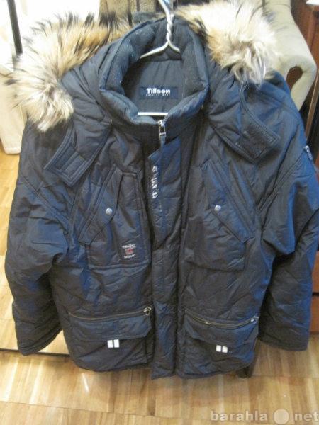 Продам Куртка тёплая с капюшоном