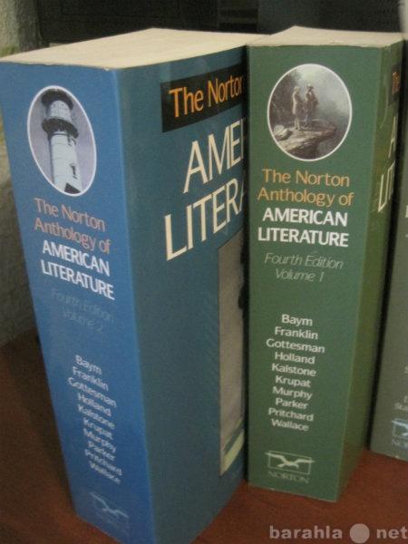 Продам Сборник американской литературы 2500 стр