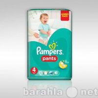Продам Трусики Pampers Pants 4 (9-14 кг) 52шт