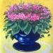 Продам Цветы