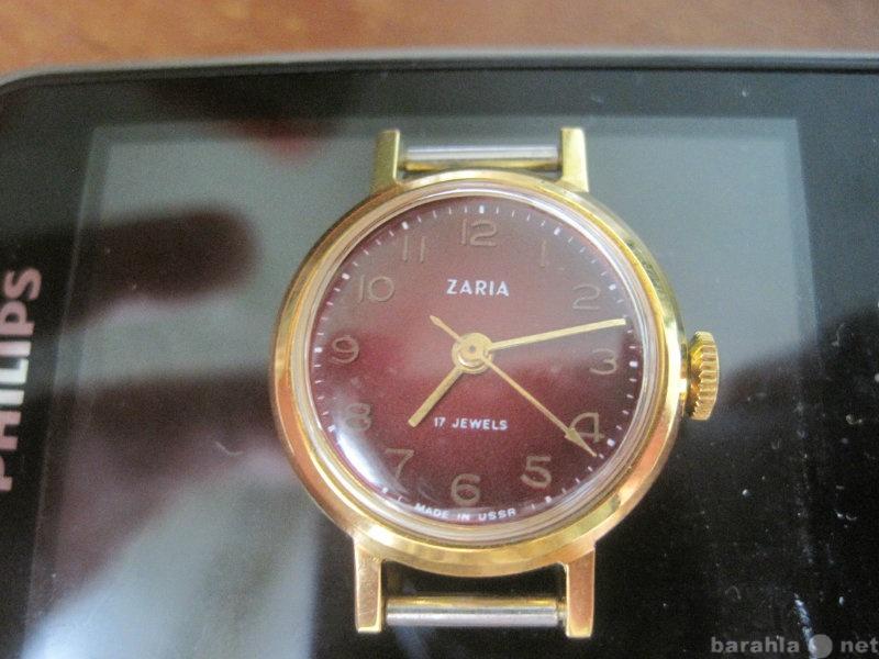 Продам Женские часы Заря на камнях - механика