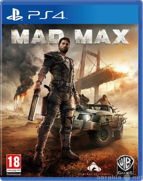 Продам Продаем игры PS4 и PS3