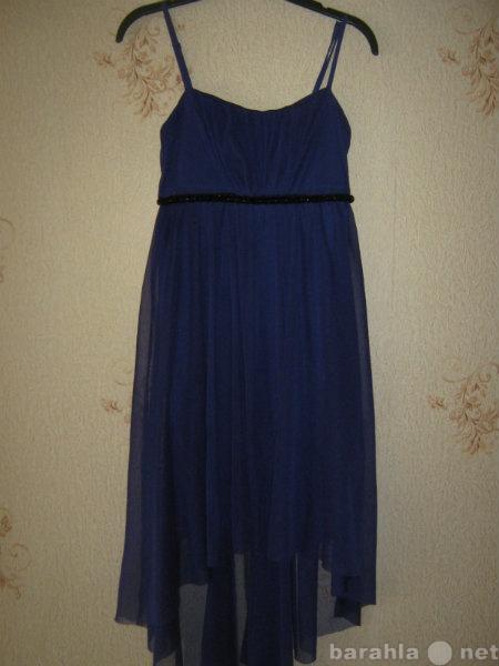 Продам: Платье тёмно фиолетовое.