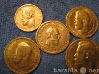 Куплю Старинные вещи (антиквариат, монеты)