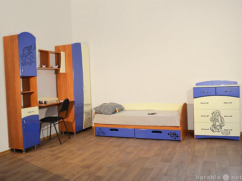 "Продам Набор мебели ""МАКС-2 Тачки"""