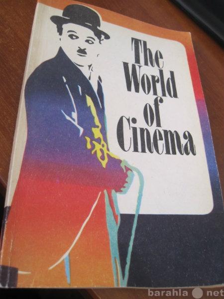 Продам Кино Великобритании Америки. Голливуд