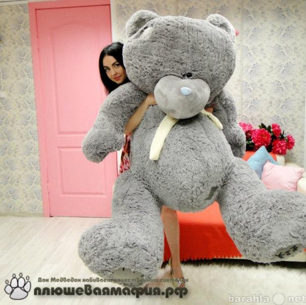 Продам Огромный плюшевый мишка Тедди по супер