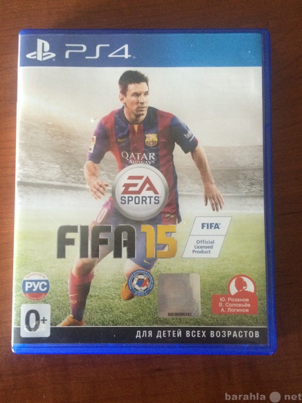 Продам FIFA 15 (PS4)