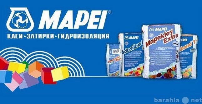 Продам: Строительные смеси Mapei, Litokol