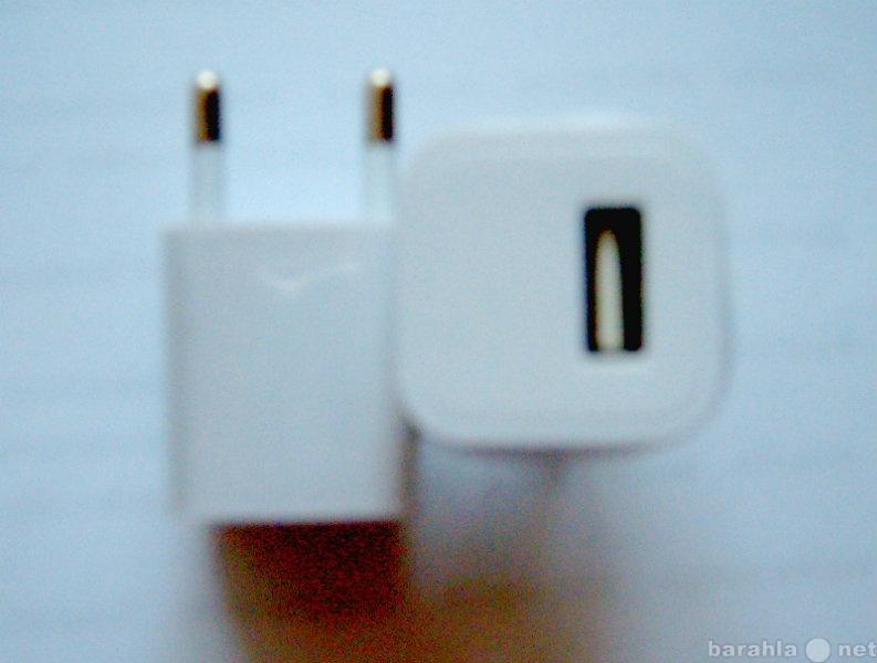 Продам компактную USB зарядку от сети