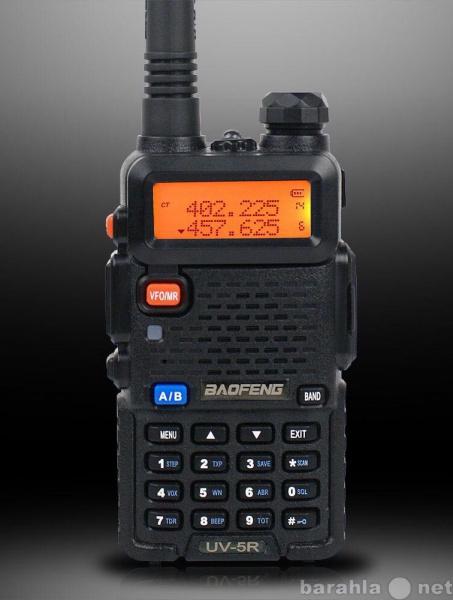 Продам Рация BAOFENG UV-5R Два рабочих Диапазон