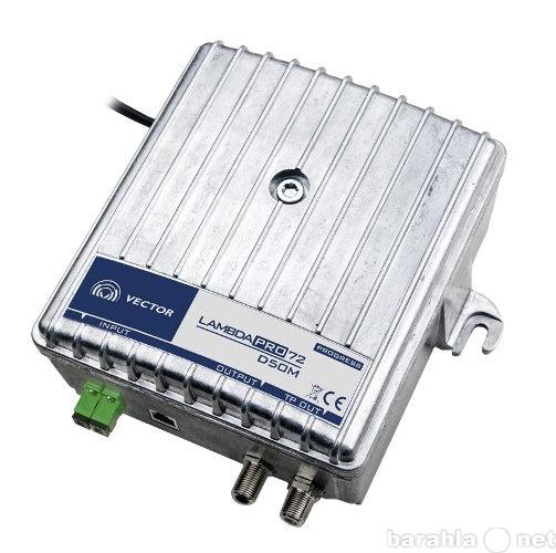 Продам Приемник оптический Lambda Pro 71 Vector