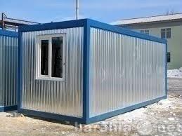 Продам Блок контейнер усиленный швеллер 5м