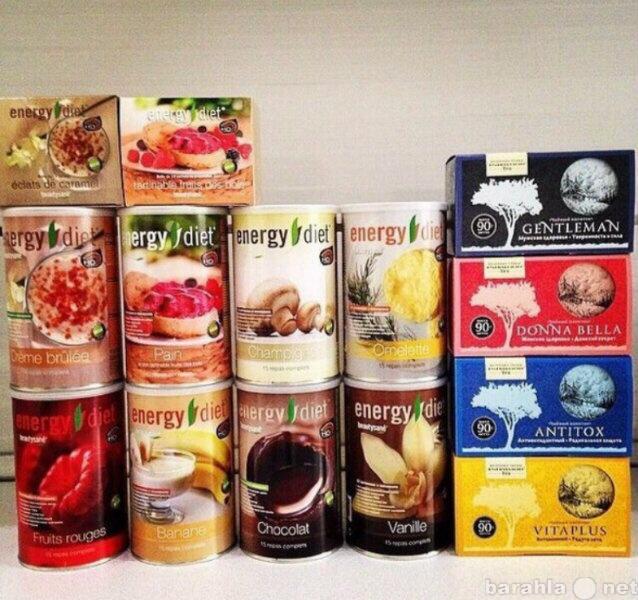 Продам Energy Diet