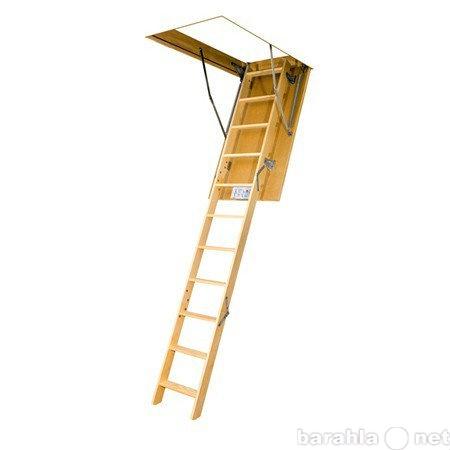 Продам: Чердачные лестницы и окна Fakro