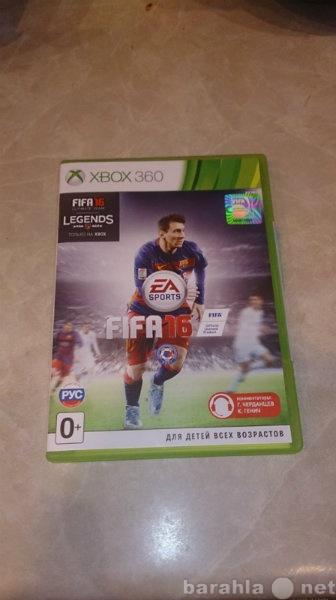 Продам FIFA16.Лицензионный диск на xbox 360
