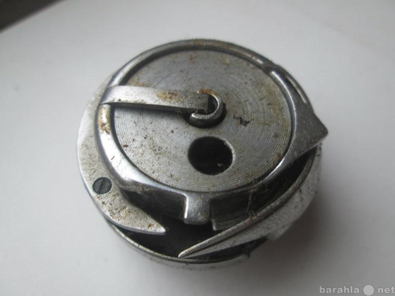Продам челнок швейной машины 1862