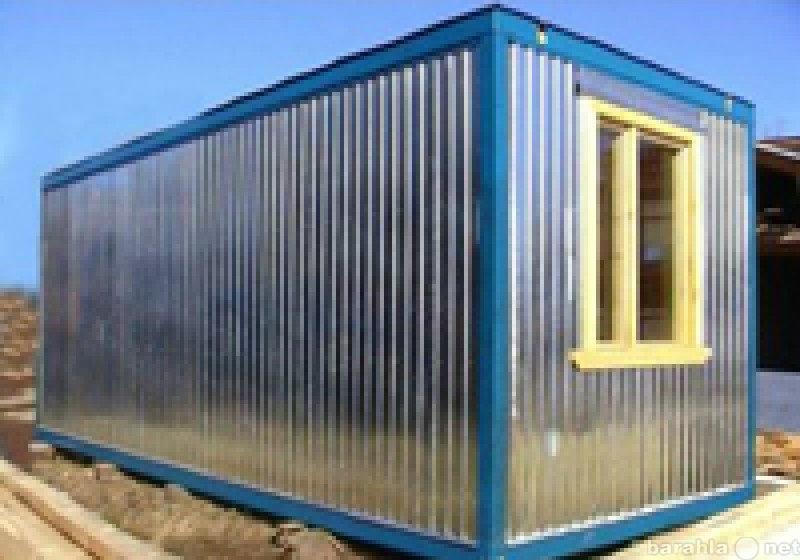 Продам  Блок-контейнер с производства