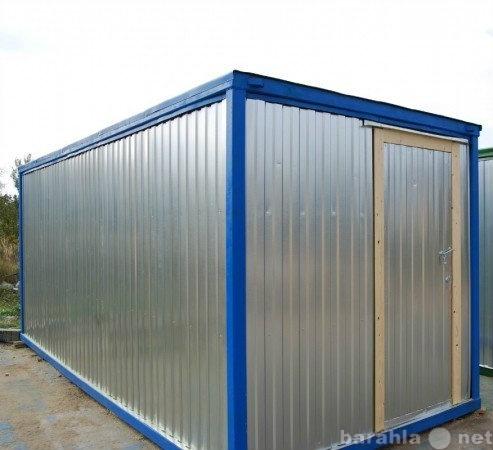 Продам Всесезонный блок-контейнер 9