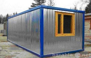 Продам Всесезонный блок-контейнер 23