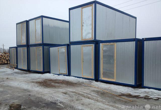 Продам Всесезонный блок-контейнер вагон бытовка