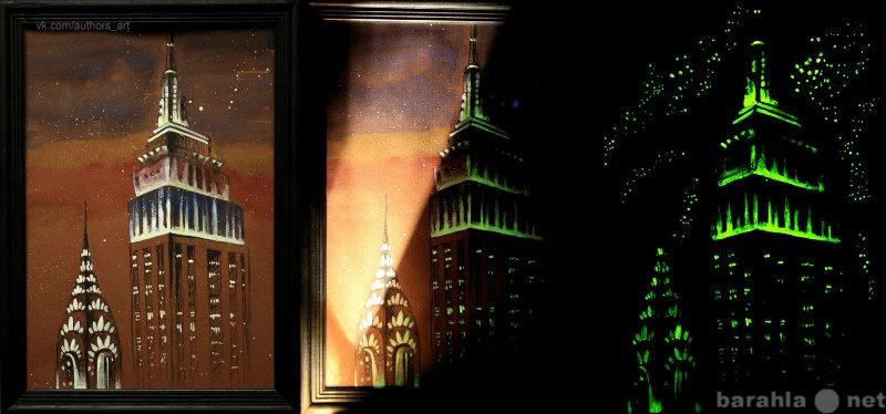 Продам Картины светящиеся в темноте
