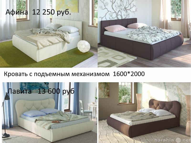 Продам кровати удобные