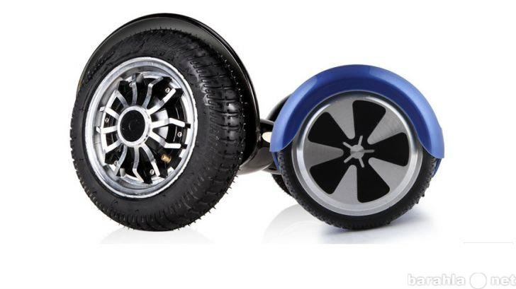 Продам Оптом Гироскутер Мини Сигвей Smart Wheel