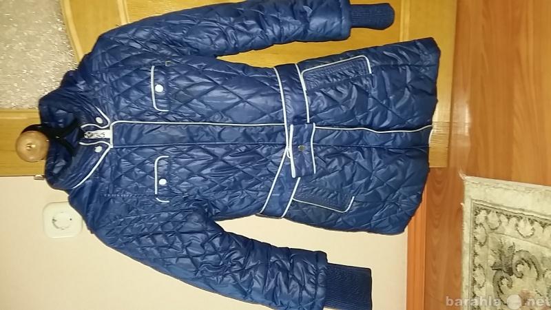 Продам Куртка плащ