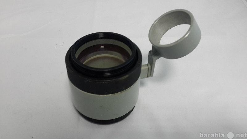 Продам микроскоп, Объектив F90мм для мбс-10 НОВ