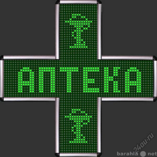 Продам крест аптечный светодиодный