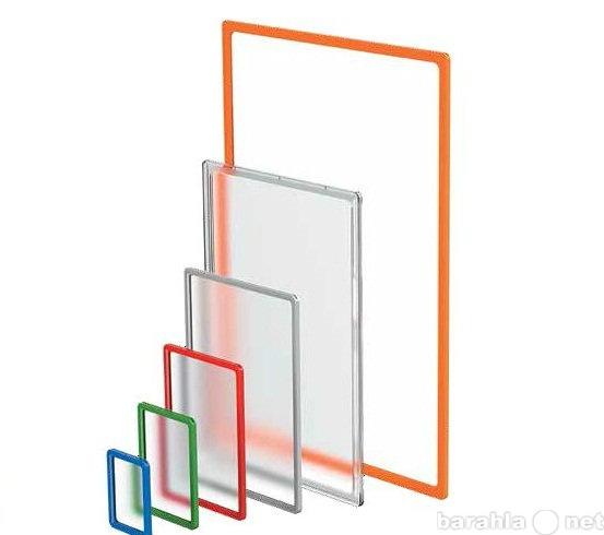 Продам Рамки пластиковые