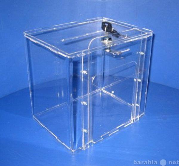Продам Ящик для пожертвований,лототрон