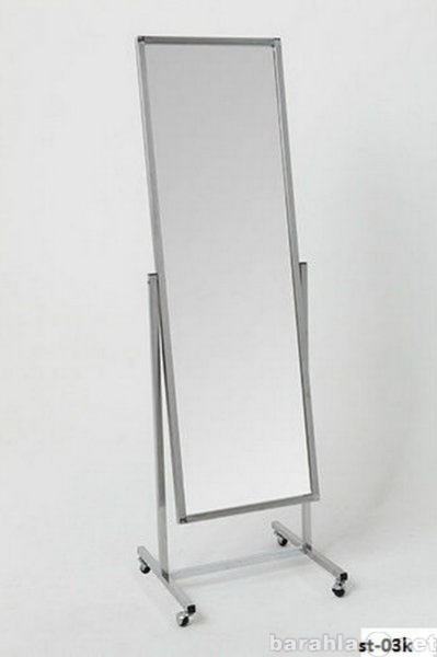 Продам Зеркала напольные
