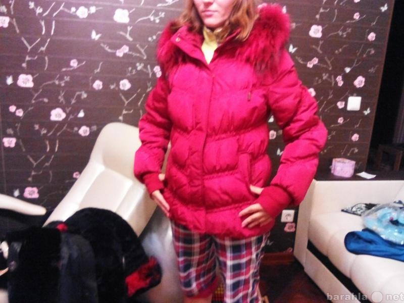 Продам куртка для беременных р.44-46