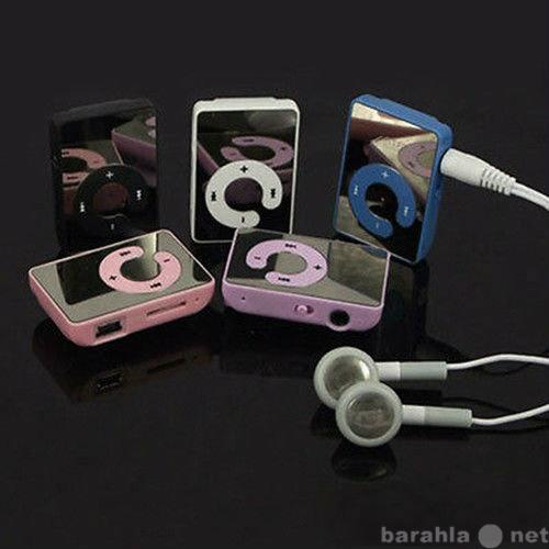 Продам MP3-плеер +