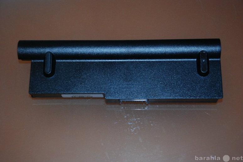 Продам Аккумулятор для ноутбука Toshiba