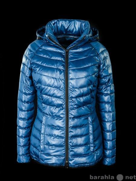 Предложение: Куртки оптом от производителя в Омске