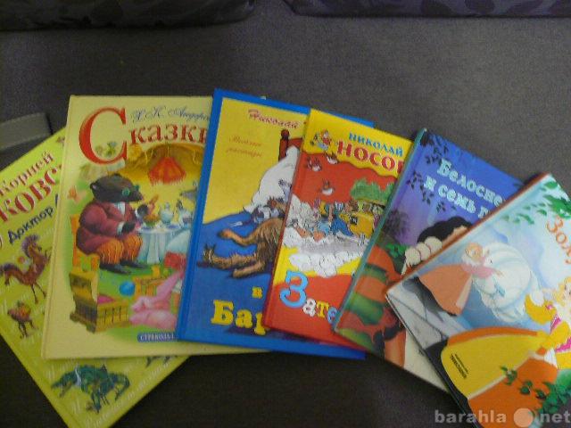 Продам учебная литература с 1 по 5 класс