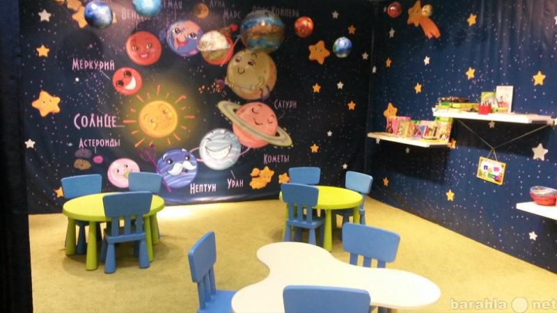 Продам Детский игровой центр