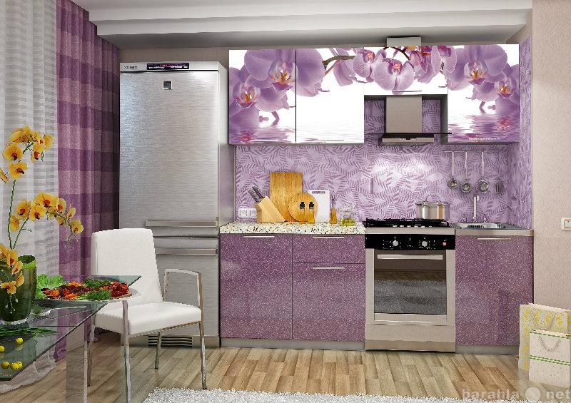 Продам Кухня София Принт-2,1 м Орхидея
