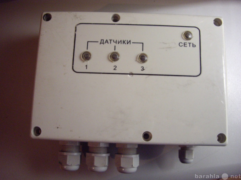 Продам Электронный регулятор -сигнализатор уров