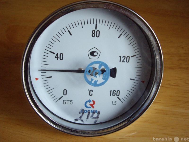 Продам Нужный термометр биметаллический