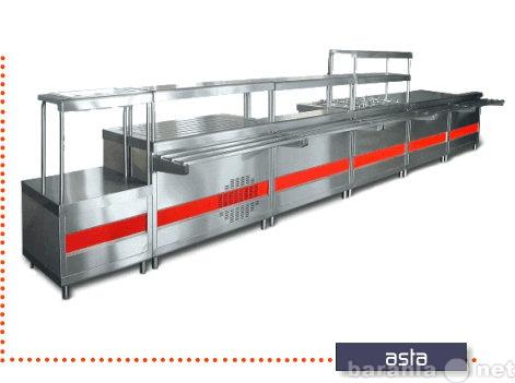 Продам: Линия раздачи Аста для столовой,кафе