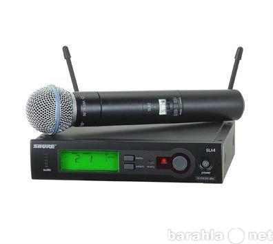 Продам Микрофон SHURE SLX24/BETA58 .не рынок