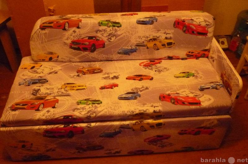 Продам детский диванчик